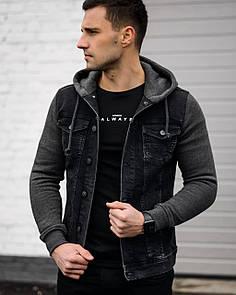 Джинсова куртка чоловіча темна