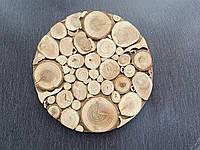 Дерев'яна яна підставка під гаряче з ялівцю, 15 см