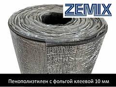 Полотно теплоизоляционное фольгированное самоклеющийся ППЭ НХ 10 мм