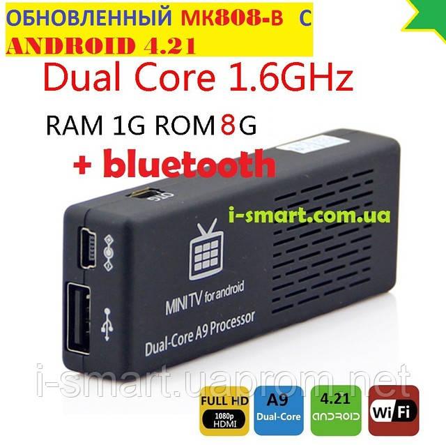 MK808 + (блутуз) Android Smart TV Box НА Android 4.21 + НАСТРОЙКИ I-SMART
