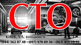 Датчик Скорости A13 Forza СТО Замена