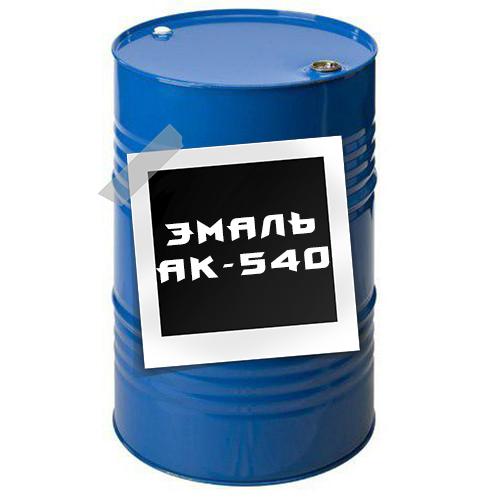Эмаль АК-540