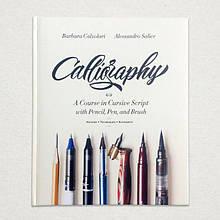 Перо та ручки для каліграфії