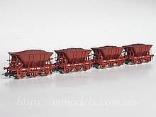 Roco 67075 комплект з 4-х вагонів рудовозів,приналежність Шведських залізниць, масштабу 1/87, Н0