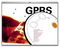Настройки GPRS на китайском телефоне