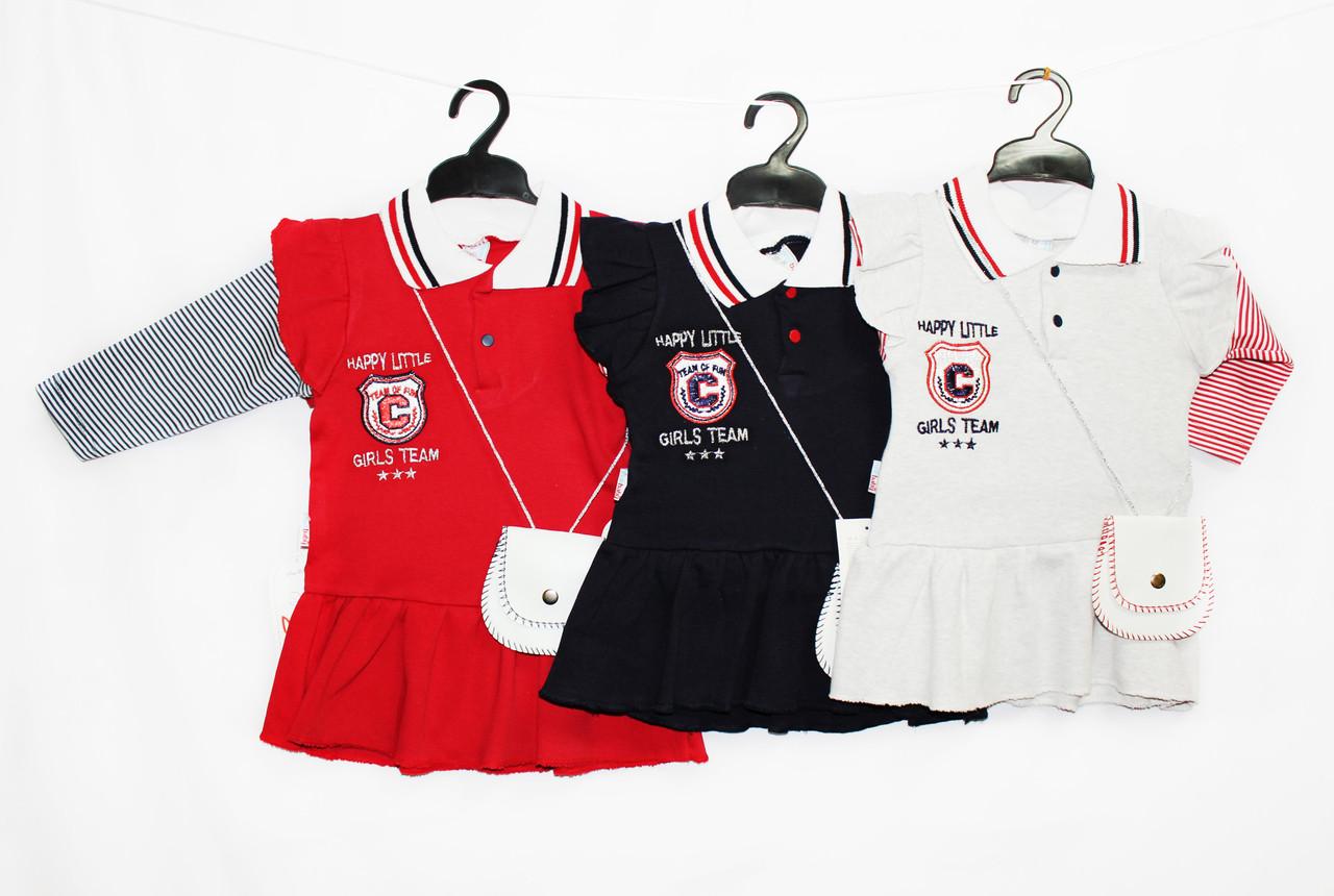 Платье детское трикотажное для девочки + сумочка. Еnzo minix 208
