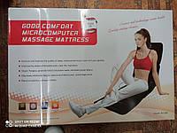 Массажный матрас с подогревом Massage matras