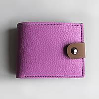 Гаманець женский кошелек с экокожи на магнитной кнопке VIOLET+beigHALF мини-кошелек половинка ручной работы