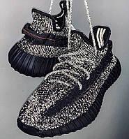 Мужские кроссовки Adidas Yeezy Boost 350 V2 Static Black Reflective, кроссовки adidas лето летние/адидас