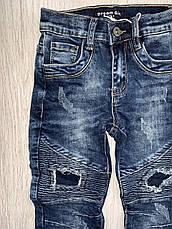 Джинсовые брюки для девочек оптом, Dream Girls , 8-16 рр., фото 3