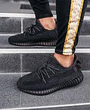 Мужские кроссовки Adidas Yeezy Boost 350 V2 Static Black Reflective, кроссовки адидас изи буст 350, фото 3
