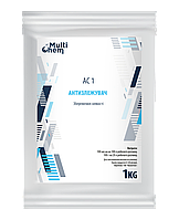 Антіслежіватель AC 1 збереження сипучості 1 кг