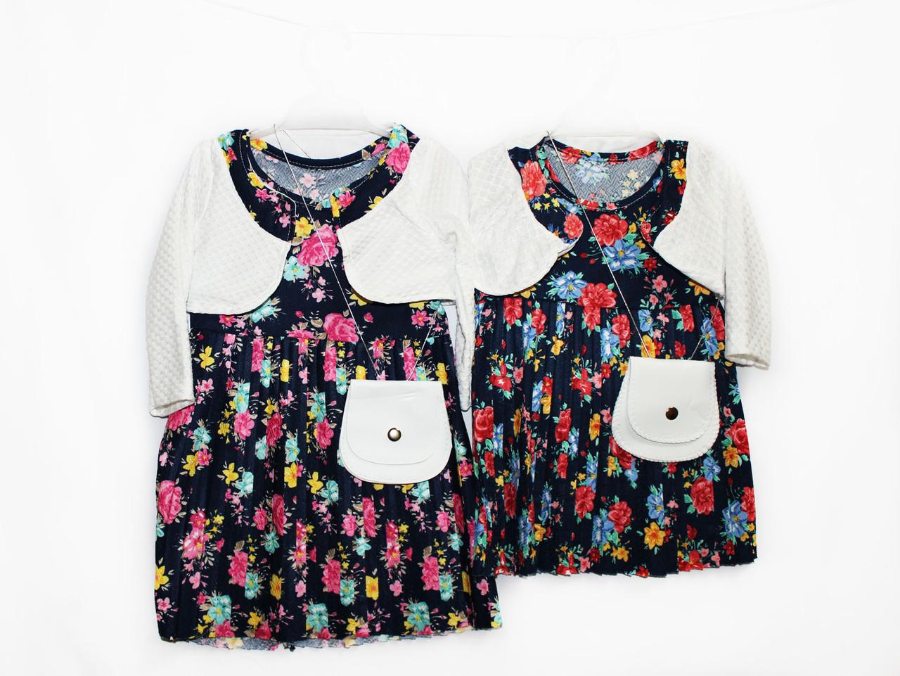 Платье детское трикотажное + болеро. Burtilli 15