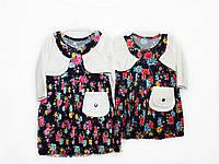 Платье детское трикотажное + болеро. Burtilli 15, фото 1