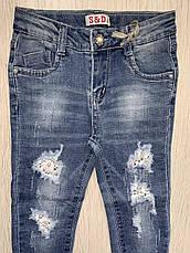 Джинсові штани на дівчинку оптом, S&D, 8-18 рр., фото 3
