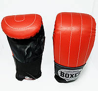 Снарядные перчатки кожаные BOXER  Тренировочные красные