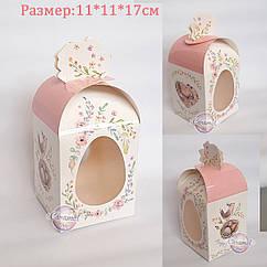 Коробка для Пасхи 11*11*17см Розовая