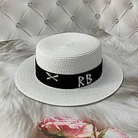 Женская летняя шляпа канотье с лентой RB белая
