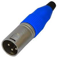 Штекер CANON (XLR), 3pin, под шнур, синяя гайка