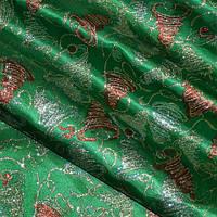 Декор-атлас новый год зелёный