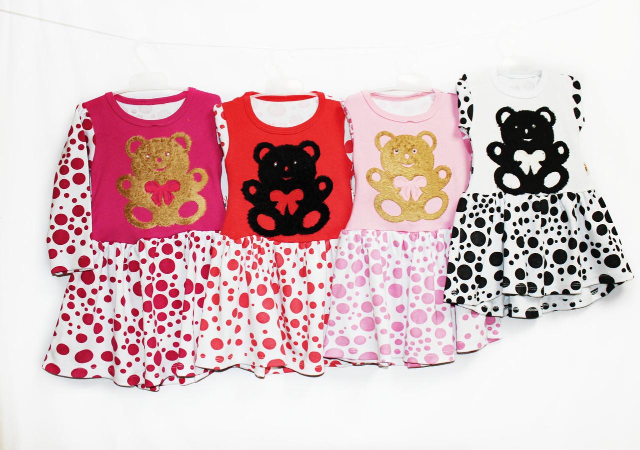 Платье детское трикотажное для девочки.отлично для садика MNK 106