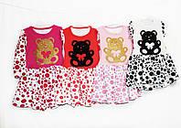 Платье детское трикотажное для девочки.отлично для садика MNK 106, фото 1