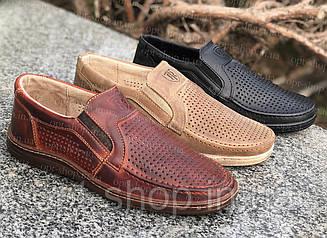 Чоловічі літні туфлі Bastion
