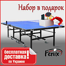 """Тенісний стіл """"Фенікс"""" Master M19 для приміщень синього кольору"""