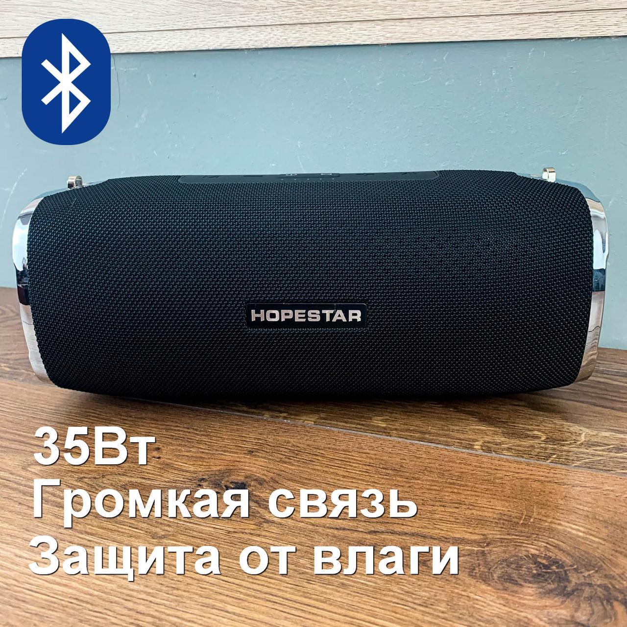 Портативная bluetooth колонка Hopestar A6 портативная акустика блютуз колонка мощная 35 Вт черная