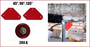 Набір магнітів для зварювання з клемою 200А ZIC 90-000