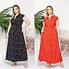 Р 50-56 Длинное летнее платье на запах в горох Батал 23712