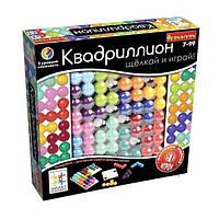 Детская игра настольная Квадрильон, Smart games (SG 540), Киев