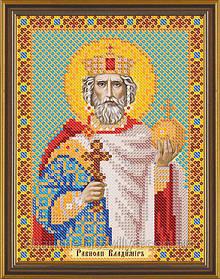 Схема для вышивки бисером икона Святой Князь Владимир