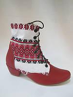 Этно-обувь, ботинки женские «Народные» декор