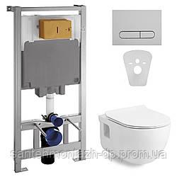 Комплект: ALTEA унитаз 53*35,5*40см подвесной Rimless с сидением + VOLLE MASTER комплект инсталляции 4в1, хром