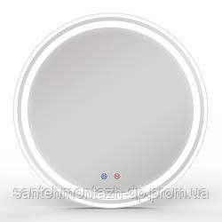 Зеркало круглое 60*60см с подсветкой, диммером, подогревом зеркала
