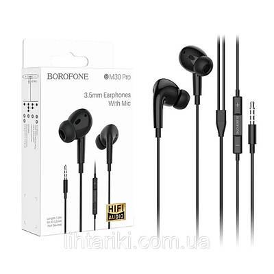 Наушники Borofone BM30 Pro c микрофоном Черные