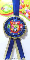 Детские медали