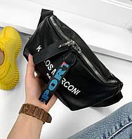 Сумка бананка женская на пояс сумочка через плечо черная экокожа