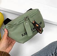 Сумка бананка женская на пояс сумочка через плечо зеленая экокожа