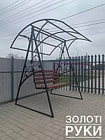 Качельметаллическая кованаясадоваяс крышей (разборная)