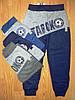 Спортивные брюки на мальчика оптом, Active sports,в остатке  98 рр.