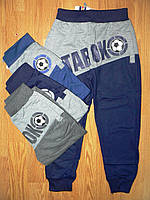 Спортивные брюки на мальчика оптом, Active sports, 98-128 рр.