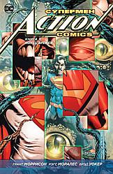 Книга Супермен. Action Comics. Конец времен. Книга 3. Автор - Грант Моррисон (Азбука)