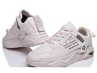 Мужские кроссовки, стильные демисезонные кроссовки мужские, качественные повседневные белые кеды 43