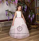 Длинное нарядное детское платье Анита  на 4-5, 6-7, 8-9 лет, фото 2