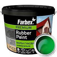 Резиновая краска Светло-Зеленая Фарбекс 12кг