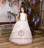 Длинное нарядное детское платье Анита  на 4-5, 6-7, 8-9 лет, фото 4