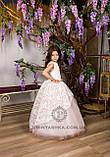 Длинное нарядное детское платье Анита  на 4-5, 6-7, 8-9 лет, фото 8