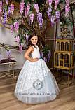 Длинное нарядное детское платье Анита  на 4-5, 6-7, 8-9 лет, фото 9